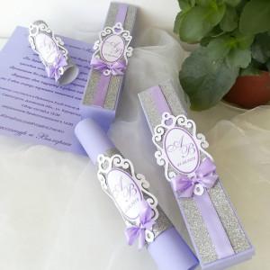 Quinceanera invitation, scroll in a box, purple with silver glitter, Invitations in box, any color, Invitation Quinceañera,Personalization
