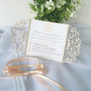 Pearl wedding invitations in beige, birthday 15 invitations, Quinceanera invitation, carved invitations with White Ribbon