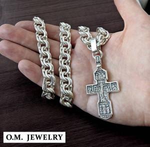 Christian Orthodox Crucifix Russian Cross 925 sterling silver pendant chain set, heavy wide woven byzantine garibaldi bismark chain necklace