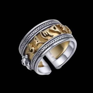 Om Mani Padme Hum Silver 925 Ring Tibetan Buddhist Avalokiteshvara Mantra Vajra