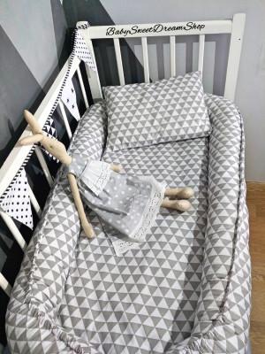 gray baby nest bed - snuggle nest