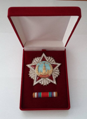 "Soviet russian highest ww2 award  ""ORDER OF VICTORY"" 1945 with swarovski crystals copy."