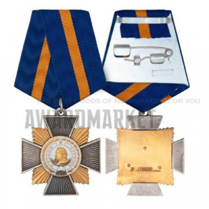 "Modern state russian award ""Order of Kutuzov"" HIGH QUALITY COPY"