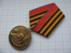 "postsoviet russian memorable medal  ""75 years of Victory in Great Patriotic War 1941-1945""with document"