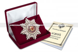 "Imperial russian award ""star of order of st. Anna""  with crystals and pearls of swarovski in case. quality  COPY"