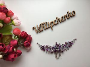 Purple Wedding Hair Comb, Lavender Wedding Hair Accessory, Plum Bridal Hair Vine, Pearls  Hair Piece, Bridal Hair clip, Bridal Hair Pieces